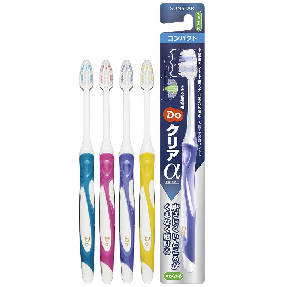 三詩達 DO波浪型潔淨牙刷1支-軟性毛(顏色隨機)