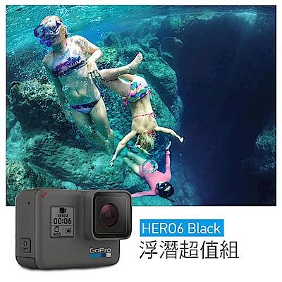 GoPro-HERO6 Black運動攝影機浮潛超值組