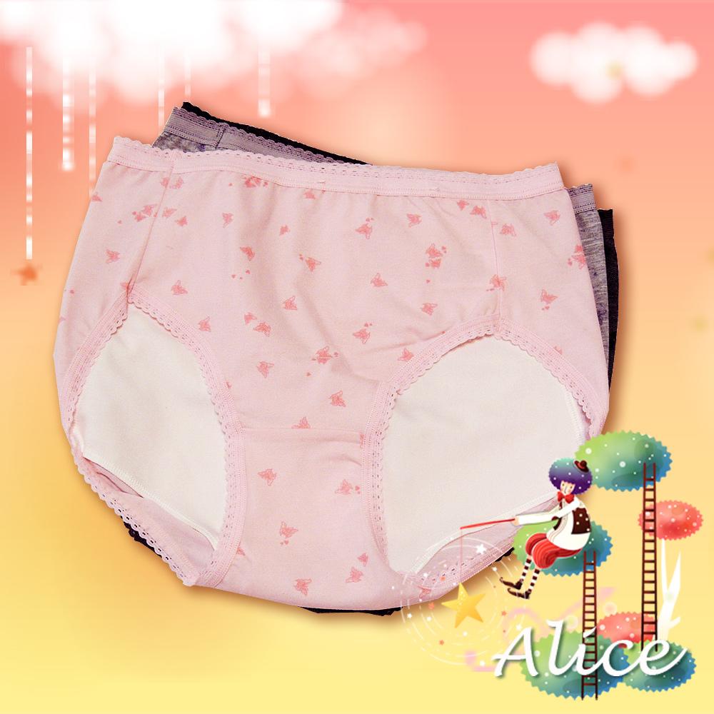 艾莉絲少女 甜蜜樂章高腰蝶翼生理褲3件組