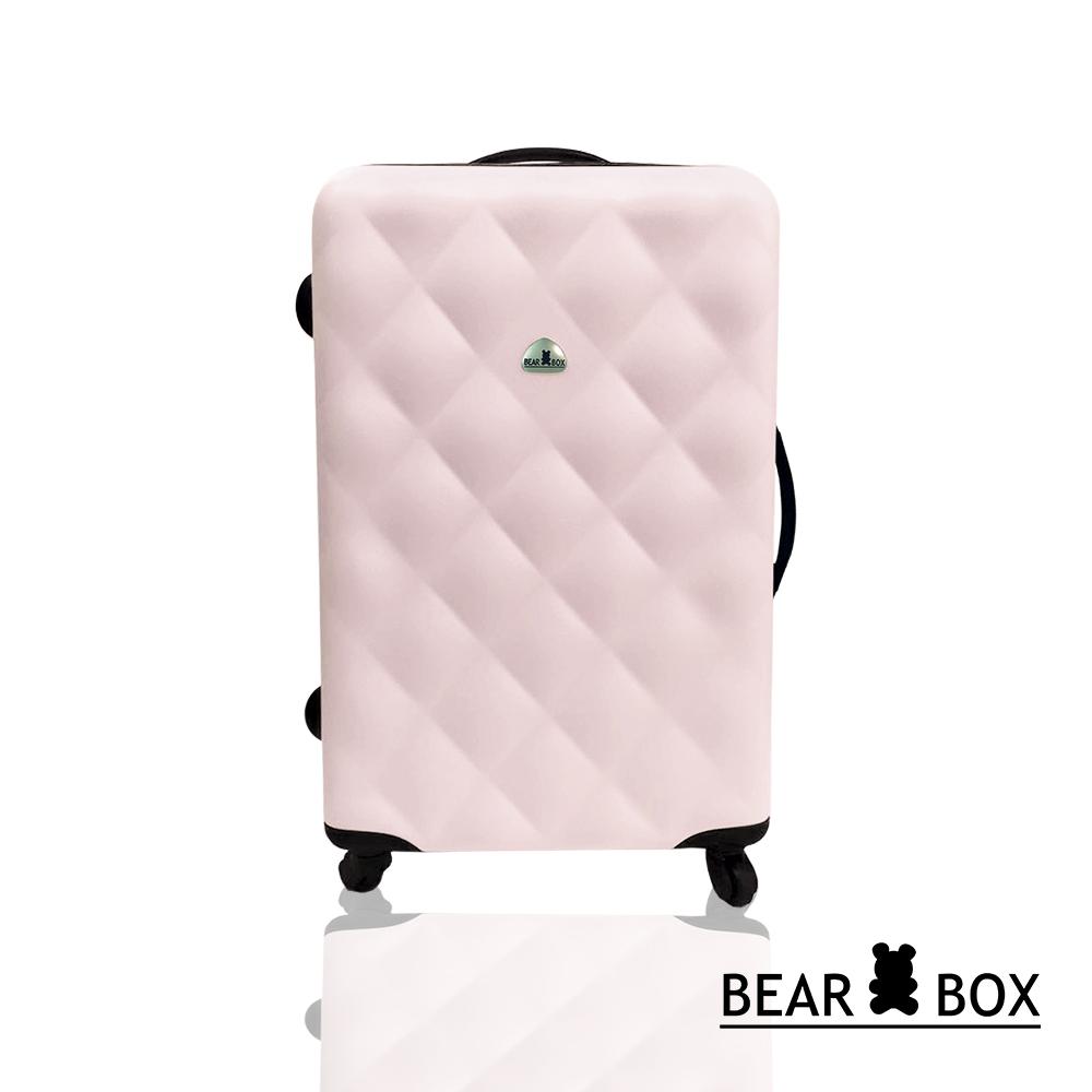 Bear Box水漾菱格系列24吋輕硬殼旅行箱/行李箱-淡粉色