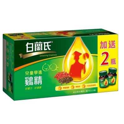 白蘭氏 兒童學進雞精 4盒組(42g/瓶 x 6+2瓶 x 4盒)