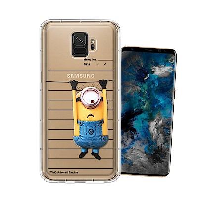 Minions小小兵 Samsung Galaxy S9 空壓手機殼(筆記本)