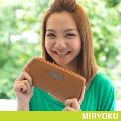 MIRYOKU-經典復古皮革系列-百搭拉鍊造型長夾-駝