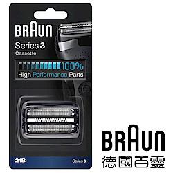 德國百靈BRAUN-刀頭刀網組(黑) 21B
