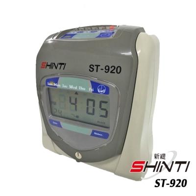 新緹 SHINTI ST-920 六欄位微電腦打卡鐘(同KT500)