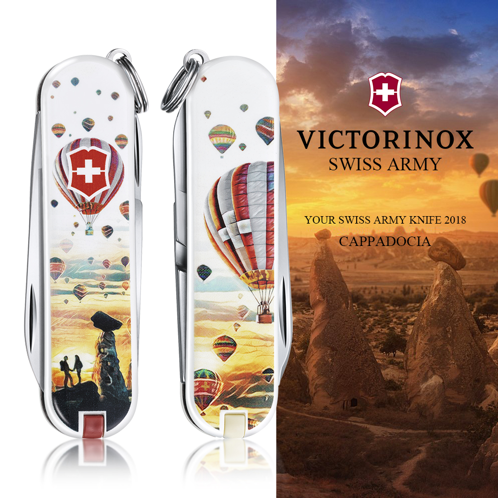 VICTORINOX 瑞士維氏限量迷你7用印花瑞士刀-土耳其