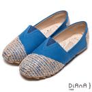 DIANA 漫步雲端冰淇淋款--拼接麻布編織民族風懶人鞋-土耳其藍