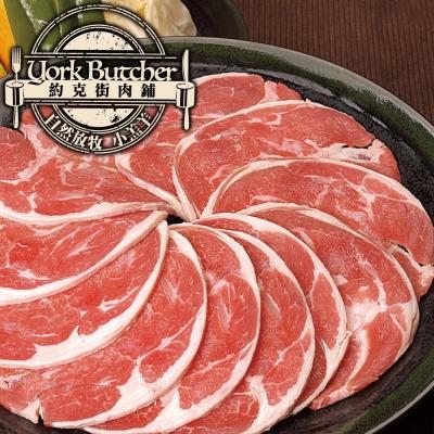 約克街肉鋪  頂級紐西蘭小羔羊肉片2包(200G±10%/包)