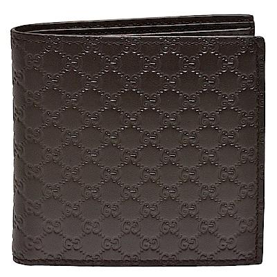 GUCCI 經典Guccissima GG壓紋摺疊零錢袋短夾(咖啡/3卡+零錢袋)