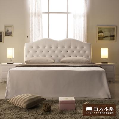 日本直人木業-camla皮面5尺雙人床組