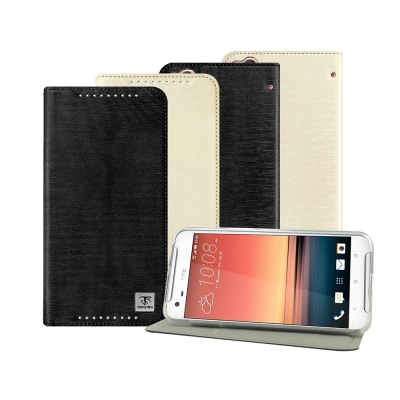 Metal-Slim HTC One X9 超薄(車邊)流星紋TPU內層站立皮套