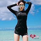 泳衣 酷色簡約 三件式長袖水母衣泳裝(女M~XL)AngelHoney天使霓裳