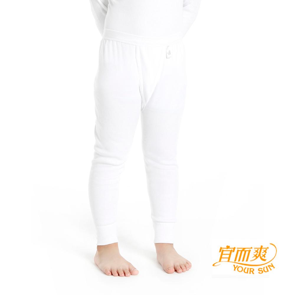 小宜而爽 男童羅紋厚棉衛生褲3件組尺寸34