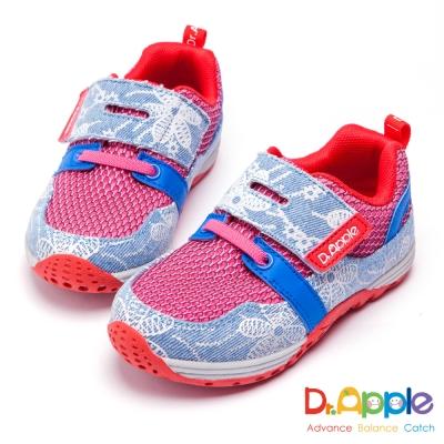 Dr. Apple 機能童鞋 牛仔繽紛花色網布休閒鞋-桃