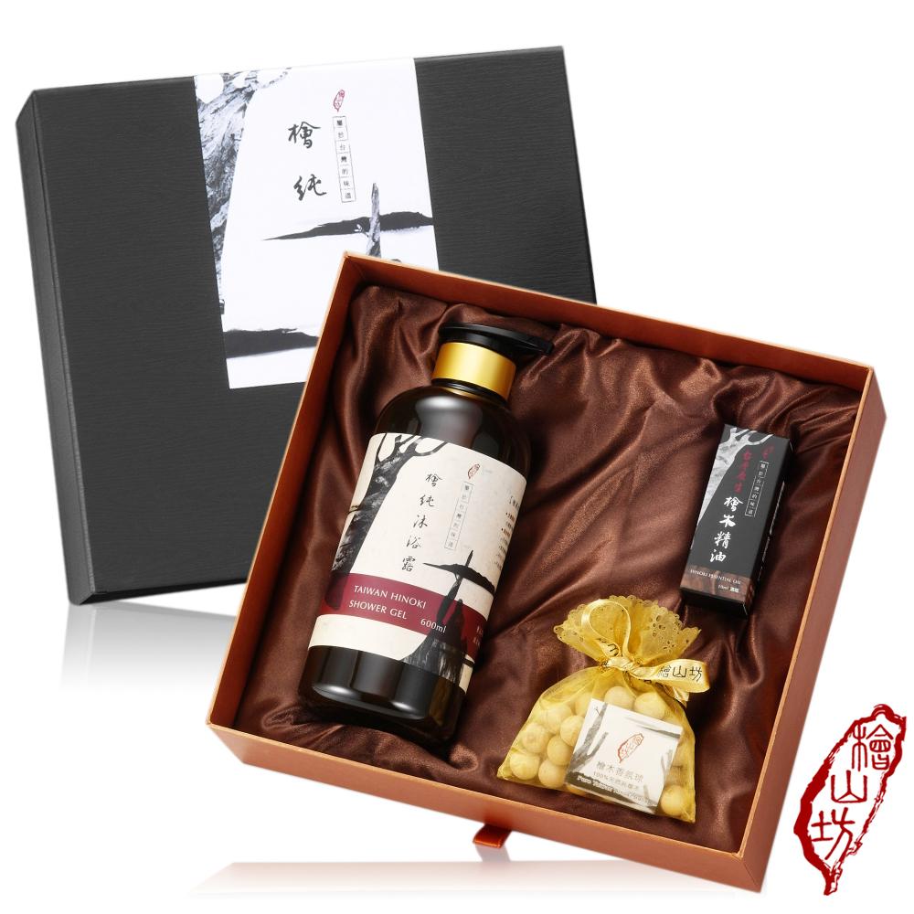 檜山坊 檜淳禮盒(精油10ml+沐浴露600ml+檜木球30g)