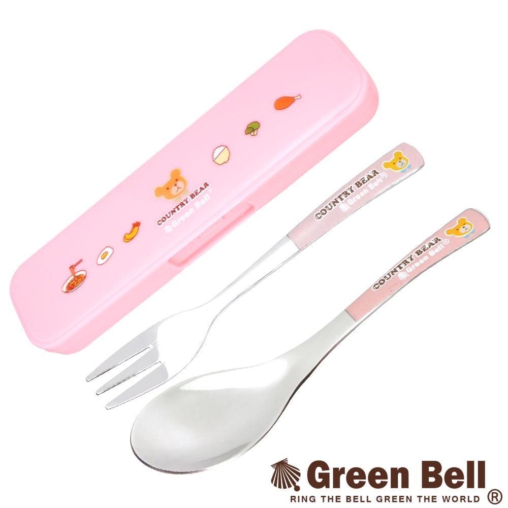 GREEN BELL 綠貝鄉村熊304不鏽鋼環保餐具組(含叉子+湯匙)嫩粉