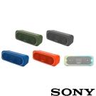 SONY EXTRA BASS 藍牙喇叭SRS-XB30