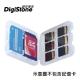 DigiStone 8片裝記憶卡收納盒(6TF+1SD+1MS)X2PCS product thumbnail 1
