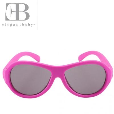 Elegant Baby 覆盆子款抗UV太陽眼鏡