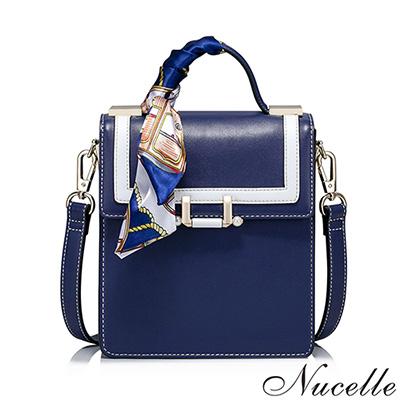 NUCELLE 法式優雅mini斜背絲巾包 海軍藍