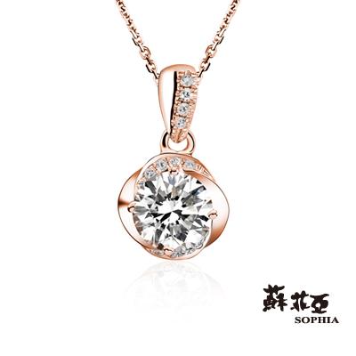 蘇菲亞SOPHIA 鑽石項鍊-幸福相擁0.30克拉玫瑰金鑽鍊