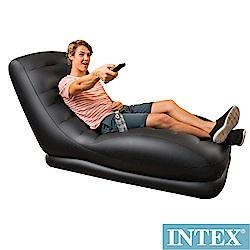 INTEX 黑色潮流單人加長充氣沙發椅 (68585)