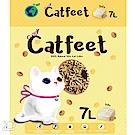CatFeet 貓腳掌 天然環保豆腐砂 3種香味 7L  X 3包