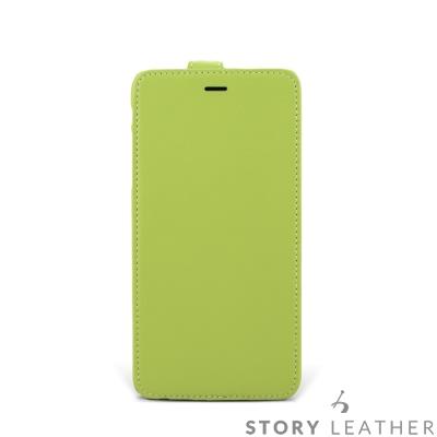 iphone i7 Plus / i8 Plus 5.5吋 硬殼式下蓋 客製化皮...