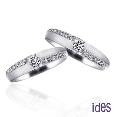ides愛蒂思 時尚設計鑽石對戒/婚戒