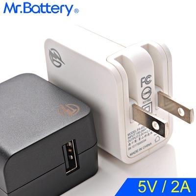 Mr.Battery USB充電器 5V/2A 旅充/壁充