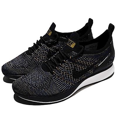 Nike 慢跑鞋 Zoom Mariah FK Racer 女