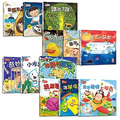 寶寶探索科學繪本+寶寶第一套科學繪本(共12書+12故事CD)