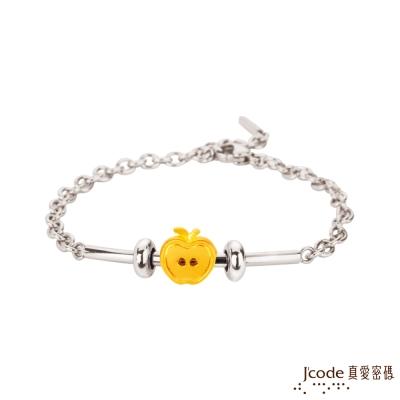 J code真愛密碼金飾 心蘋果樂園黃金/純銀白鋼手鍊