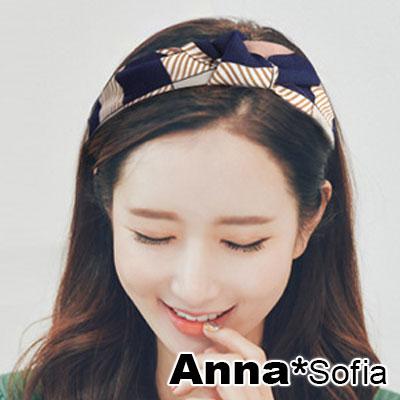 AnnaSofia 彩方斜線格交叉結 彈性寬髮帶(卡其藍系)