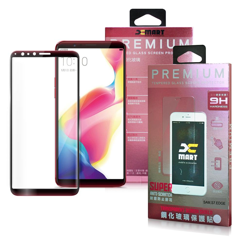 XM OPPO R11s  強化 2.5D 滿版鋼化玻璃保護貼-漸層紅
