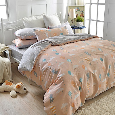 英國Abelia 夢想高飛 雙人純棉四件式被套床包組