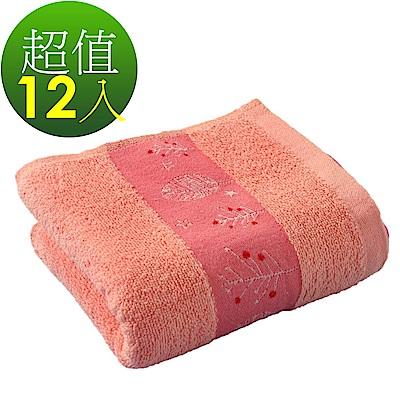 好棉嚴選 台灣製 卡洛兔無撚系 100純棉全棉毛巾 12入 (吸水浴巾面巾運動巾)