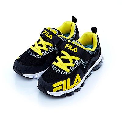 FILA KIDS 大童氣墊MD慢跑鞋-黑黃3-J408S-099