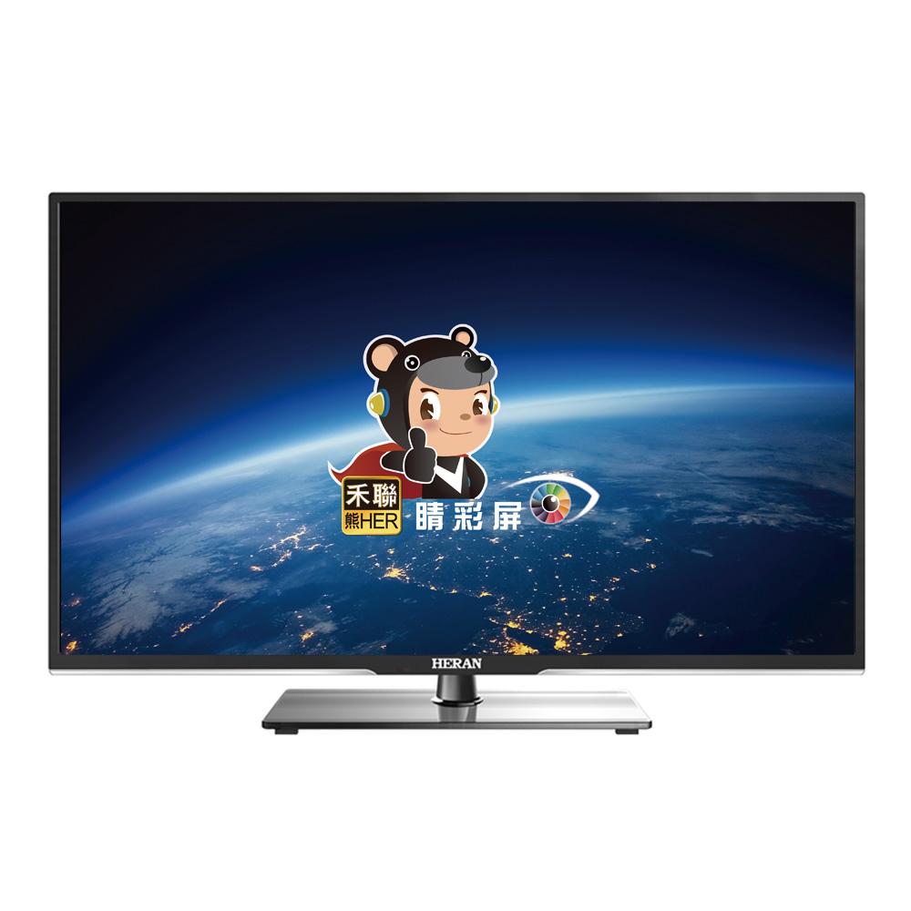 HERAN禾聯58型FullHD高畫質LED液晶顯示器HD-58DF5