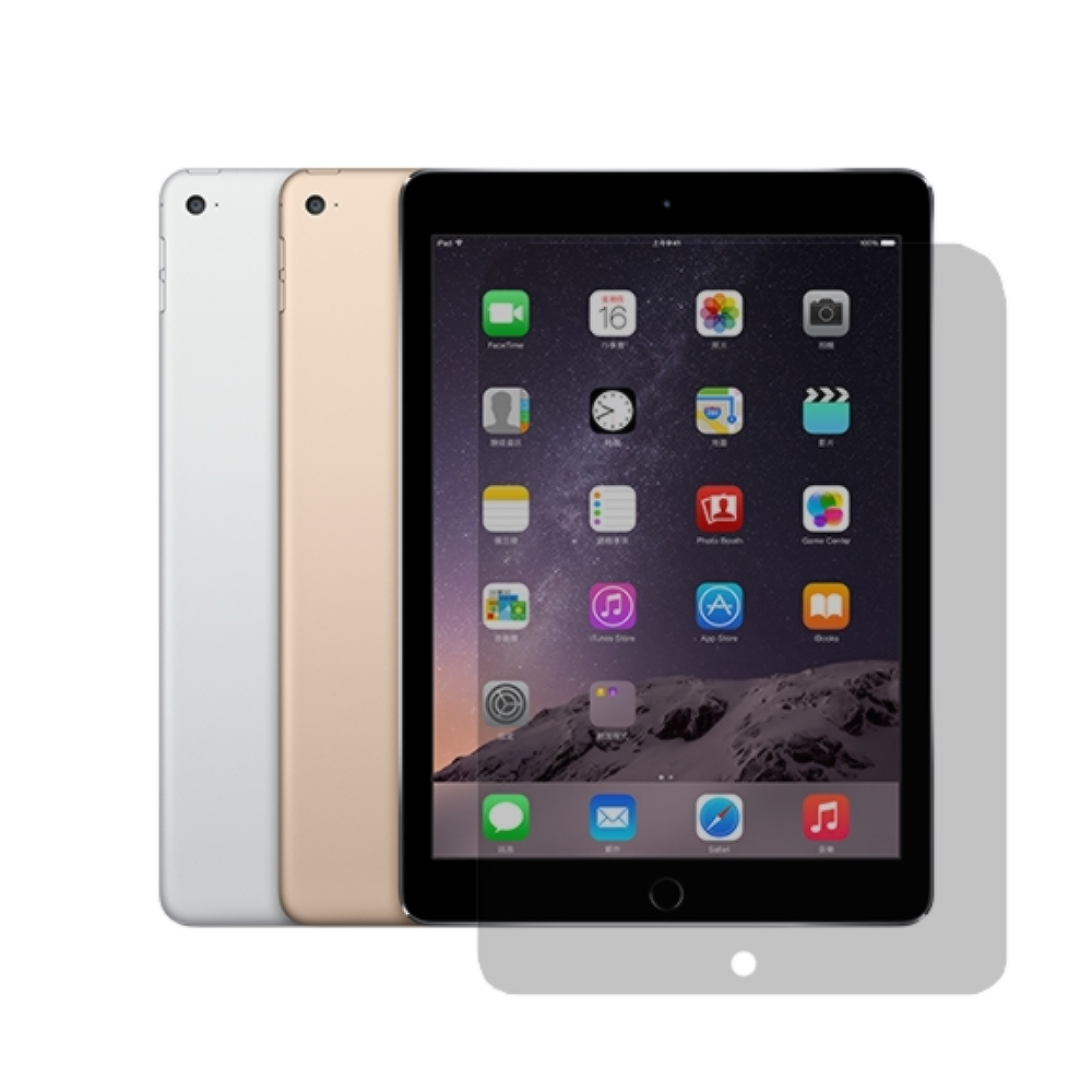 D&A iPad Air / Air2 / Pro 9.7 日本頂級AG螢幕保護貼(霧面防眩)