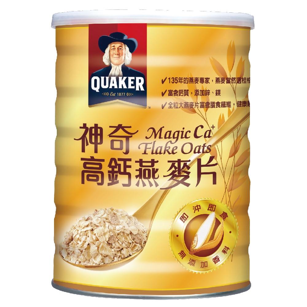 桂格 神奇高鈣大燕麥片(700g)