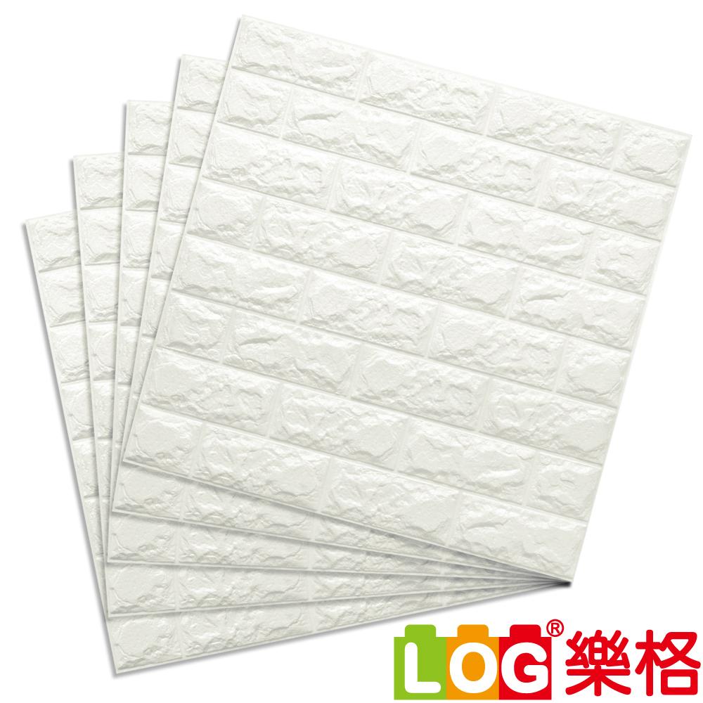 LOG樂格 3D立體 磚形環保防撞牆貼 -珍珠白X5入 (77x70x厚0.7cm)