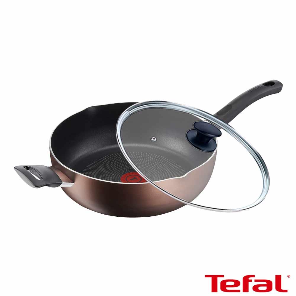 Tefal 法國特福極致饗食系列28CM萬用型不沾深平底鍋+玻璃蓋(電磁爐適用)