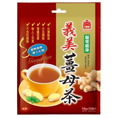 義美-薑母茶-18gx10包