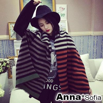 AnnaSofia-層次多色條紋毛邊-仿羊絨披肩圍巾-綠紅咖系