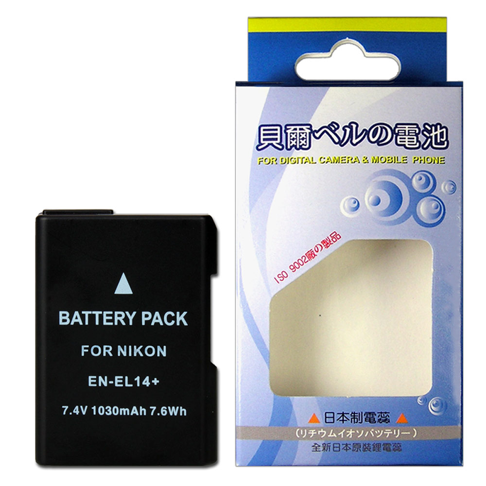 貝爾 Nikon EN-EL14 ENEL14專用相機高容防爆鋰電池(完全解碼晶片)