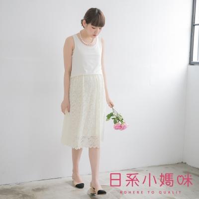 日系小媽咪孕婦裝-台灣製哺乳衣-假二件優雅蕾絲裙襬