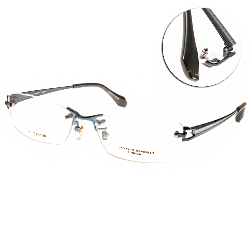 KATHARINE HAMNETT眼鏡 日本工藝無框系列/藍#KH9129 C03