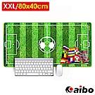 [熱血瘋世足]aibo 超大版XXL 電競布面滑鼠墊(80x40cm)