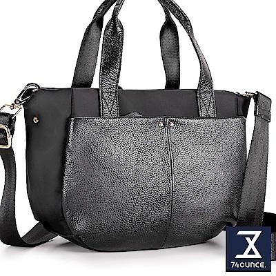 74盎司 真皮尼龍簡約兩用手提包[LG-806]黑
